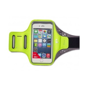 Armband to carry phone when running the sports room wicklow